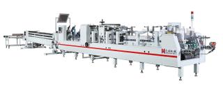 全自動高速糊盒機WH-650LW
